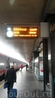 Рим Термини. Поезд на Триест.