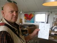 Игорь оставил свой след в датском искусстве..