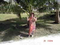 сайпанские кокосы