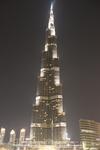 Бурдж Халифа,самое высокое здание в мире
