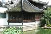 Пагода в саду ЮЮань
