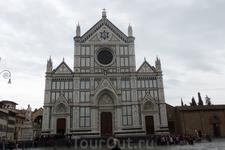 Санта Кроче - Пантеон Великих Флорентийцев. И только саркофаг Данте здесь пуст...