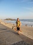 На пляже Ипанема.