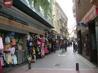 Терецкий базар