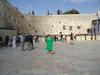 Святая земля Израиля