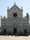 Фотография Базилика Санта-Кроче во Флоренции