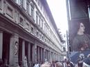 Во дворе галереи Уффици