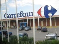 Рассказывают, что Carrefour - это здешний псевдоним Ашана.
