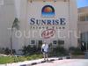Фотография отеля Sunrise Select Island View Resort Sharm El Sheikh