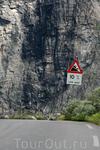 Угол наклона &quotЛестницы троллей&quot - одной из самых уникальных дорог мира.