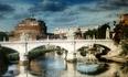 Это мост Святого Ангела, ведущий к Замку