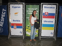Cup of Cyprus'09