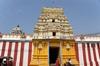 Фотография Храм Муннесварам