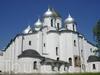 Фотография Собор Святой Софии в Великом Новгороде