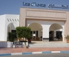 Фотография отеля Djerba Les Dunes