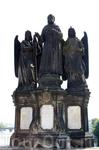 Скульптурная группа святого Франциска Ассизского