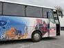 Наш новый автобус.