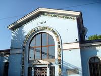 Очень красивый город, и бесспорно оригинальный вокзал.