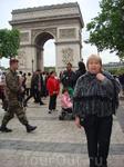 Париж,Триумфальная Арка
