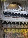 Храм служит штаб-квартирой Иерусалимской православной церкви, хотя в храмовом комплексе служат различные христианские конфессии в соответствии со сложной ...