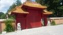 Врата храма
