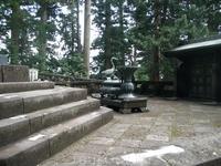 Именно здесь похоронен Иэясу Токугава