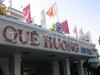 Фотография отеля Que Huong Hotel