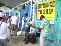 Jamaika - NO PROBLEM Девиз местных жителей
