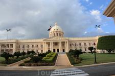 Резиденция Президента Республики