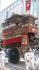 Многообразие форм и красок позволяют восторгаться, впечатляют и размеры – повозки хоко более двадцати метров в длину и весом до 12 тонн. Расположенные ...