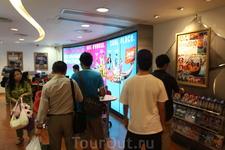 Турбюро Гонконга поможет Вам определиться куда Вы хотите прокатиться на экскурсию.. Карты городских маршрутов и буклеты на основных языках бесплатно ВЕЗДЕ ...