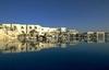 Фотография отеля Sofitel Palm Beach Djerba