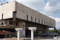 Национальный академический театр оперы и балета имени Н. В. Лысенко