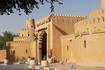 Вход в дом-музей его Высочества шейха Заеда бин Султана аль Нахияна