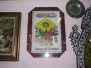 Герб Османской империи