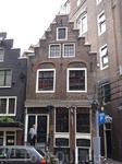 А этот дом 1627 года постройки!