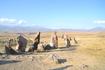 Настоящее имя комплекса неизвестно, так как древние обитатели этих мест не оставили письменных записей. Единственно, что кто-либо может помнить, так это ...