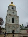 вход в Софию Киевскую