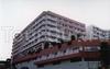 Фотография отеля Pine Bay Marina