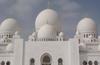 Фотография Мечеть шейха Зайда