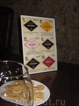 на экскурсии-дегустации шампанских вин в Абрау-Дюрсо
