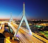 Мост Закима