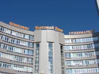 Сыктывкар. Отель