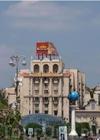 Фотография отеля Казацкая