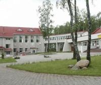 Фото отеля Магистральный