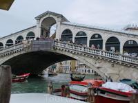 Мост Риальто.