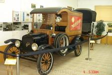 Куритиба. Музей старинных автомобилей