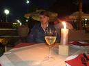 романтический вечер на набережной