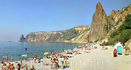 """Тот самый пляж, правее после скалы пустая полоска берега """" дикого пляжа"""""""