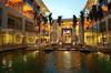 Фотография отеля Sugar Palm Resort